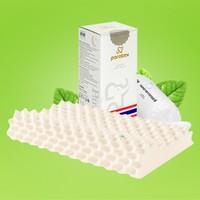 泰國原裝進口中低護頸按摩天然乳膠枕枕頭