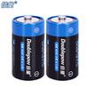 倍量 1號電池碳性一號電池 D型R20