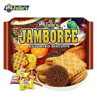 julies茱蒂絲花生醬小包裝夾心餅干休閑裝