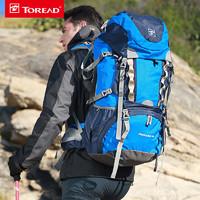 探路者秋冬戶外男女防雨60升徒步登山包雙肩背包