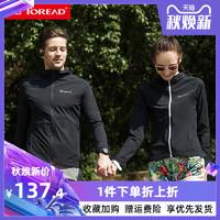 探路者跑步外套18年春夏新款情侶戶外輕薄跑步外套