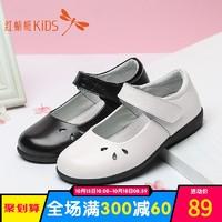 红蜻蜓童鞋2019春秋新款女童皮鞋演出鞋真皮学生鞋儿童单鞋公主鞋