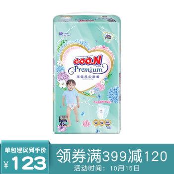 大王(GOON) 花信风拉拉裤  L46片