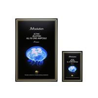 JMsolution 肌司研 活力水母保湿安瓶精华 120片