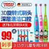 托馬斯和朋友(THOMAS&FRIENDS) 兒童電動牙刷軟毛3-6-12歲小孩