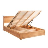 1日0点、61预告:京造 现代简约实木储物床(带床箱) 1.5m
