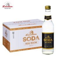 嶗山 蘇打水飲料 330ml*24瓶 整箱裝(瓶裝) 中華老字號