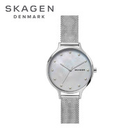 Skagen詩格恩2019新款珍珠石英表鋼帶經典滿天星手表女友節日禮物