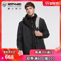 諾詩蘭新款戶外男式防風防水透氣保暖搖粒絨外套沖鋒衣GS065911