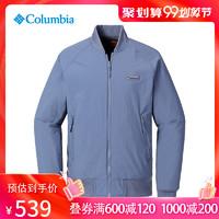Columbia/哥倫比亞戶外男款正反兩穿夾克AE0484