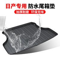 ST sporttech  TPO 汽车后备箱垫
