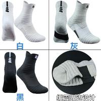 專業運動襪中長筒跑步襪男士防滑防臭加厚毛巾底襪子精英襪籃球襪