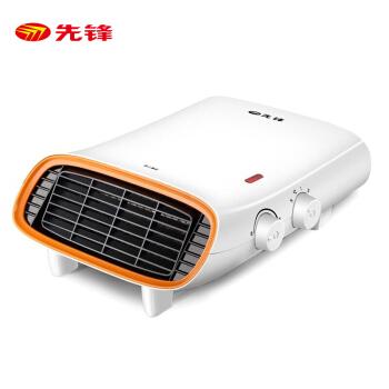 先锋(SINGFUN)取暖器/电暖气/暖风机家用/电暖气 浴室防水 台式可壁挂HN642PC-20