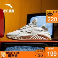 ANTA 安踏 91918800 男款运动鞋