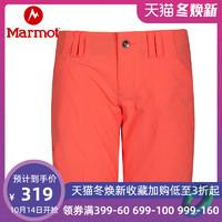 marmot/土撥鼠春夏新款戶外女式超輕速干彈力短褲防紫外線Q59040