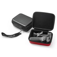 新視界 大疆靈眸3收納包 DJI Osmo Mobile3碳紋收納盒 雙向拉鏈/防潑水/時尚耐磨