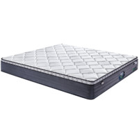 金海马 芯动 乳胶弹簧床垫 1.5m/1.8m