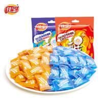 佳宝 维C果味含片 两种口味 150g *2件