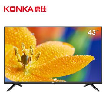 KONKA 康佳 LED43E330C 液晶电视 (黑色、43英寸)