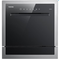 Toshiba/東芝 DWT2-0821洗碗機全自動家用嵌入式獨立臺智能大容量