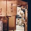 旅游尾單 : 寧波直飛日本名古屋/東京6天往返含稅機票