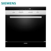 18日0點 : SIEMENS 西門子 SC73M611TI 8套 嵌入式洗碗機