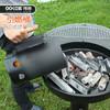 OOOE 快速點炭桶 戶外工具 引燃木炭燒烤爐點火 單桶