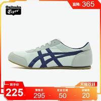 Onitsuka Tiger/鬼塚虎板鞋TRACK TRAINER D318N男女复古休闲鞋