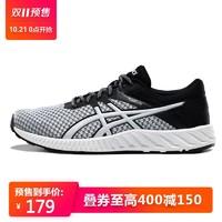 ASICS亚瑟士 fuzeX Lyte 2 女子透气稳定轻便跑步运动鞋  YS