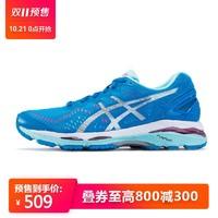 ASICS亚瑟士 GEL-KAYANO  24透气跑鞋稳定跑步运动鞋女  YS