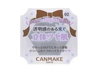 CANMAKE 井田 高光霜 02 銀色 2g