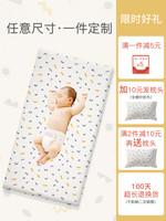 BABY TEND 貝珍嬰童 嬰兒床笠隔尿純棉單件床單