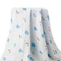 Nan ji ren 南極人 嬰兒純棉浴巾