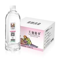 天地精華 飲用水 天然低鈉礦泉水1L*12整箱 家庭用水 大瓶裝 嬰幼兒可用水 *2件