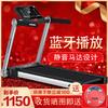 立久佳家用跑步機折疊智能室內運動健身器材 A8