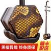 憶韻 二胡樂器蘇州手工黑檀 骨雕木軸+防震琴盒(一級料)