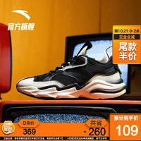 ANTA 安踏 91938867 男士休闲运动鞋