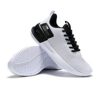 ERKE 鸿星尔克 51118420262 男款运动鞋
