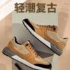 Skechers 斯凱奇 66398C 男款休閑鞋