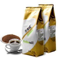 GEO 吉意欧 美式咖啡粉 250g *10件