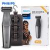 飛利浦(Philips)電動剃毛器星球大戰系列男士充電式脫毛器防水設計SBG315/15