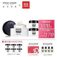 双11预售:ERNO LASZLO 奥伦纳素 活力润泽晚霜(豆腐霜)50ml+赠90ml