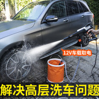 亿力高压洗车机神器12v车载家用水枪 12V点烟器版-8米电线+5米水管+短枪头