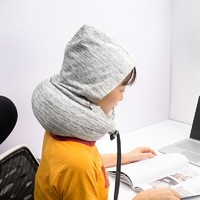 MINISO 名创优品 U型连帽护颈枕 灰色款
