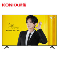 KONKA 康佳 LED70U5 70英寸 4K 液晶电视 +凑单品