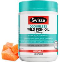 Swisse 瑞思 野生鱼油软胶囊 Omega-3 1000mg 400粒*2件+儿童益智鱼油 90粒