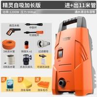 京东PLUS会员:YILI 亿力 YLQ3721C-90A 家用高压洗车机