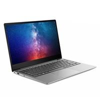 6日0点:Lenovo 联想 小新Air13 2019款 13.3英寸笔记本电脑(i5-10210U、8GB、512GB、72%NTSC)