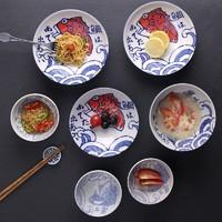 MinoYaki美浓烧日本进口手纸赤绘红鱼系列陶瓷碗碟盘餐具 16件套