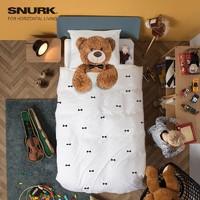 荷兰Snurk 泰迪熊被枕套件 单人双人床上用品被套枕套
